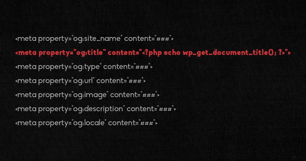 【WordPress】add_theme_support( 'title-tag' );で出力されるタイトルをog:titleに適用する方法
