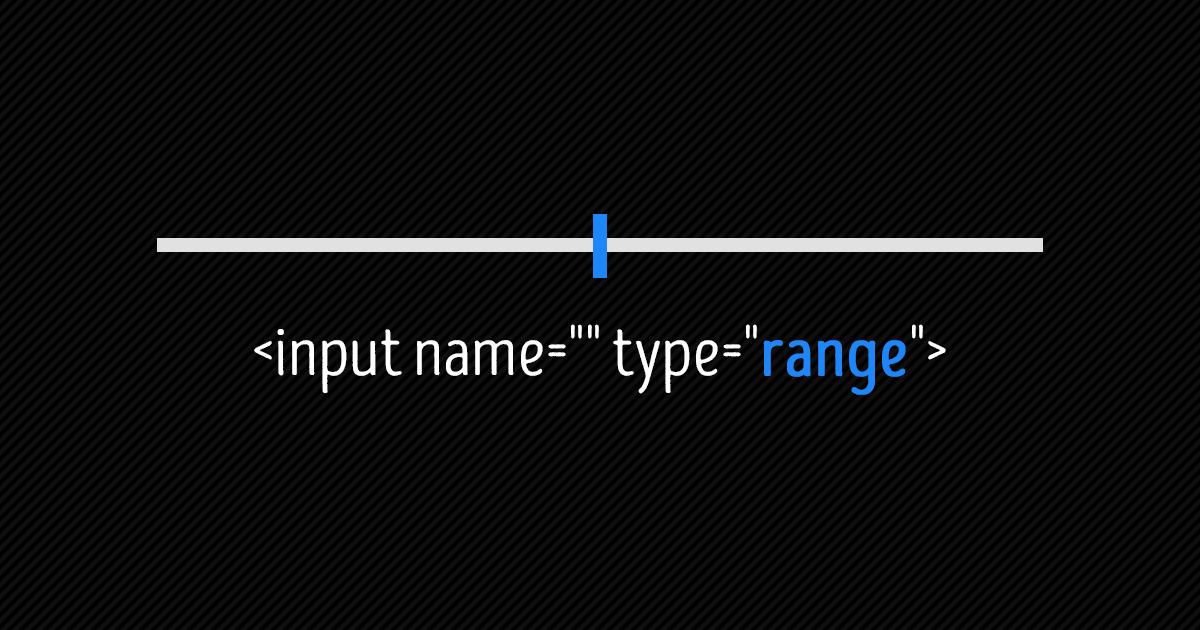 【Vue.js】レンジ入力欄(スライダー)のデータをバインディングさせて遊んでみた