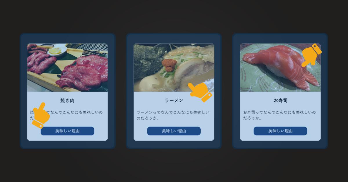 【CSS】クリック可能範囲を広げるスタイルシートテクニック